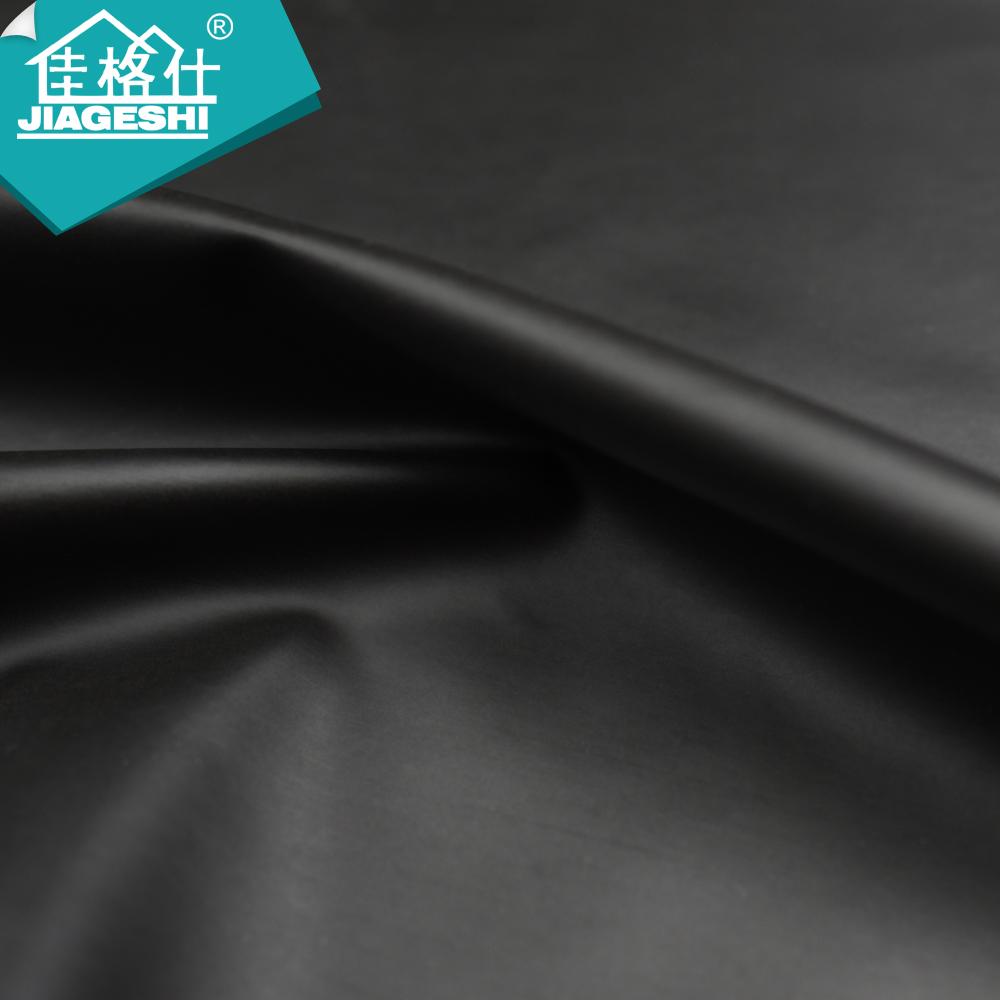 哑光PU皮平纹黑色超纤布0.8SA03901E