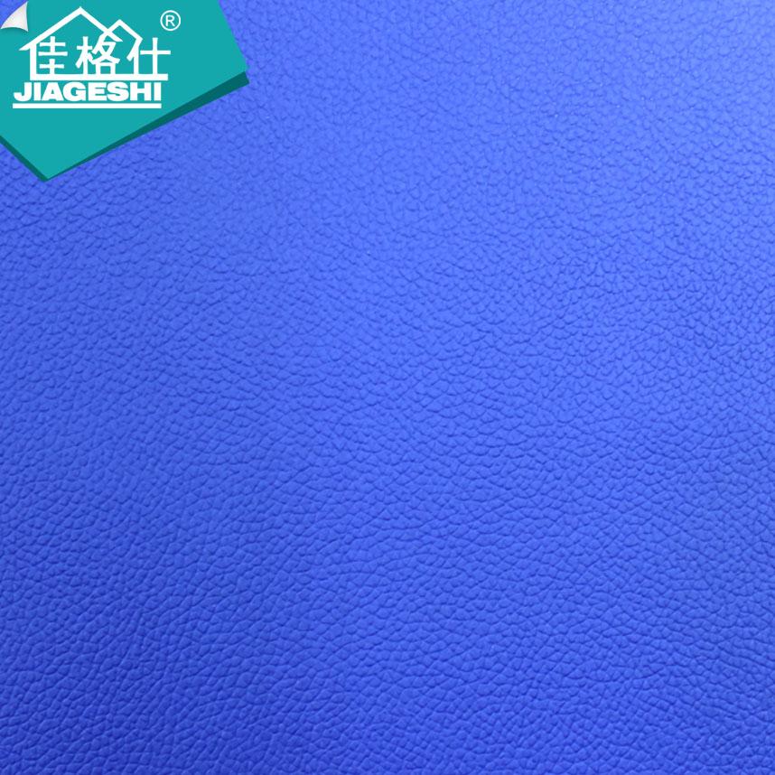 湛蓝马达斯纹环保汽车内饰PU革 1.1SA49533FX