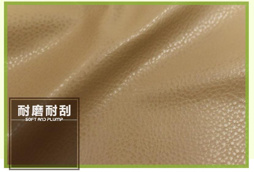 新款SA170213-7无溶剂荔枝纹超臻皮PU革