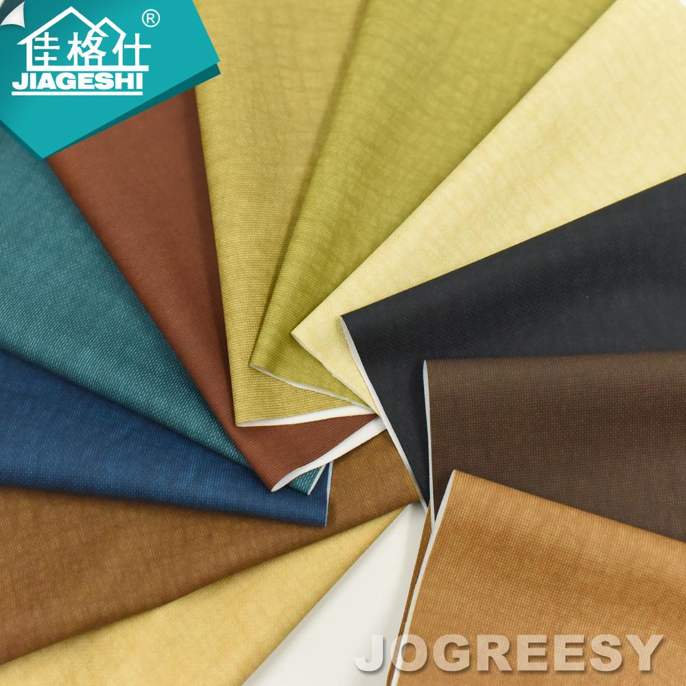 新款1.0SA170114-2布纹超臻沙发革系列PU皮革