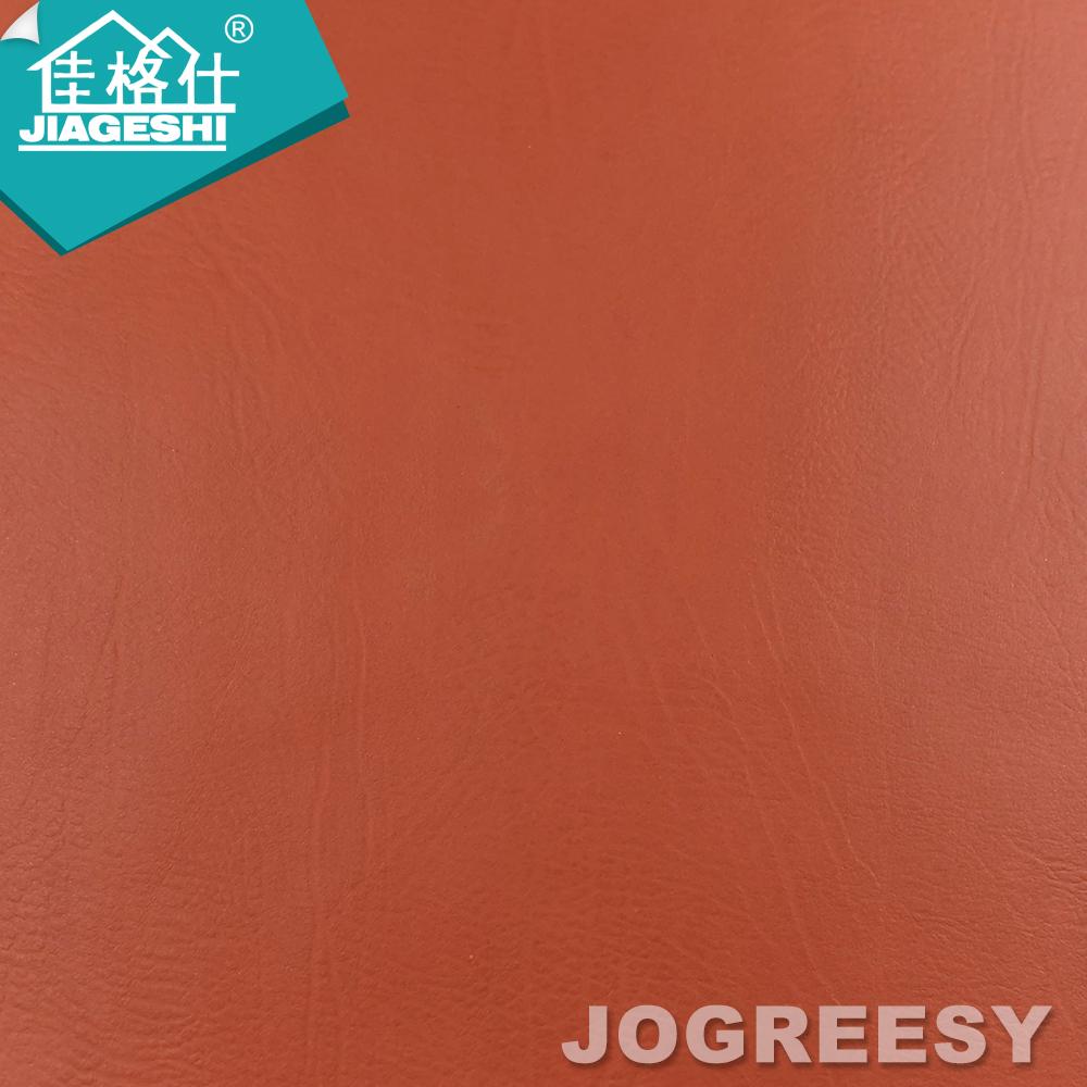 新款170825-4B沙发皮革