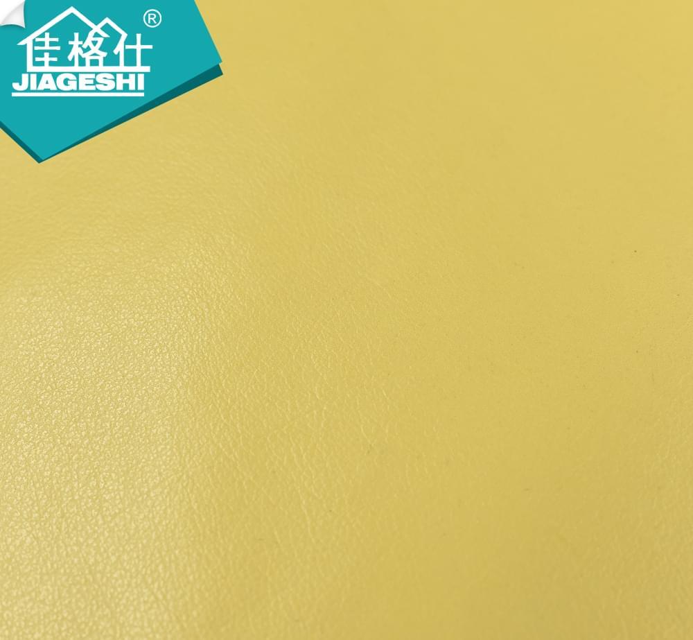 佳格仕羊皮纹黄色四面弹1.2SA01301H