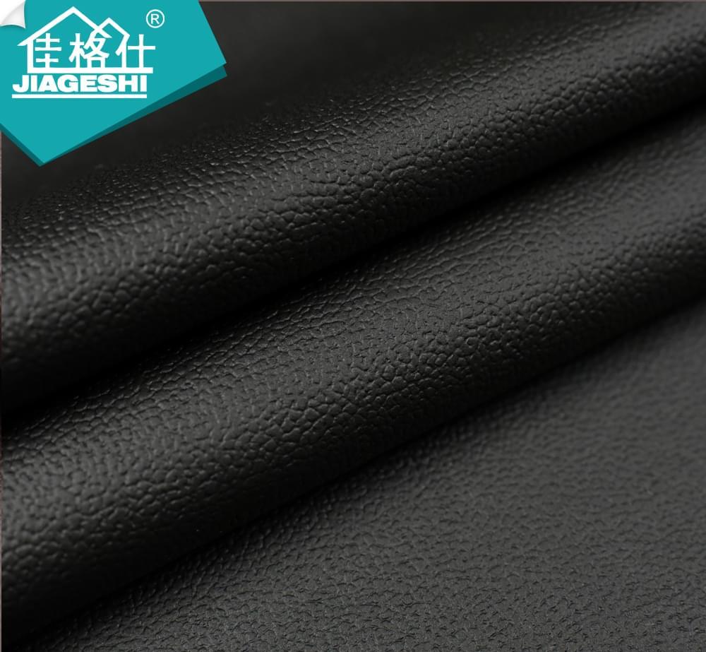 无纺布环保皮革1.2SA16901H