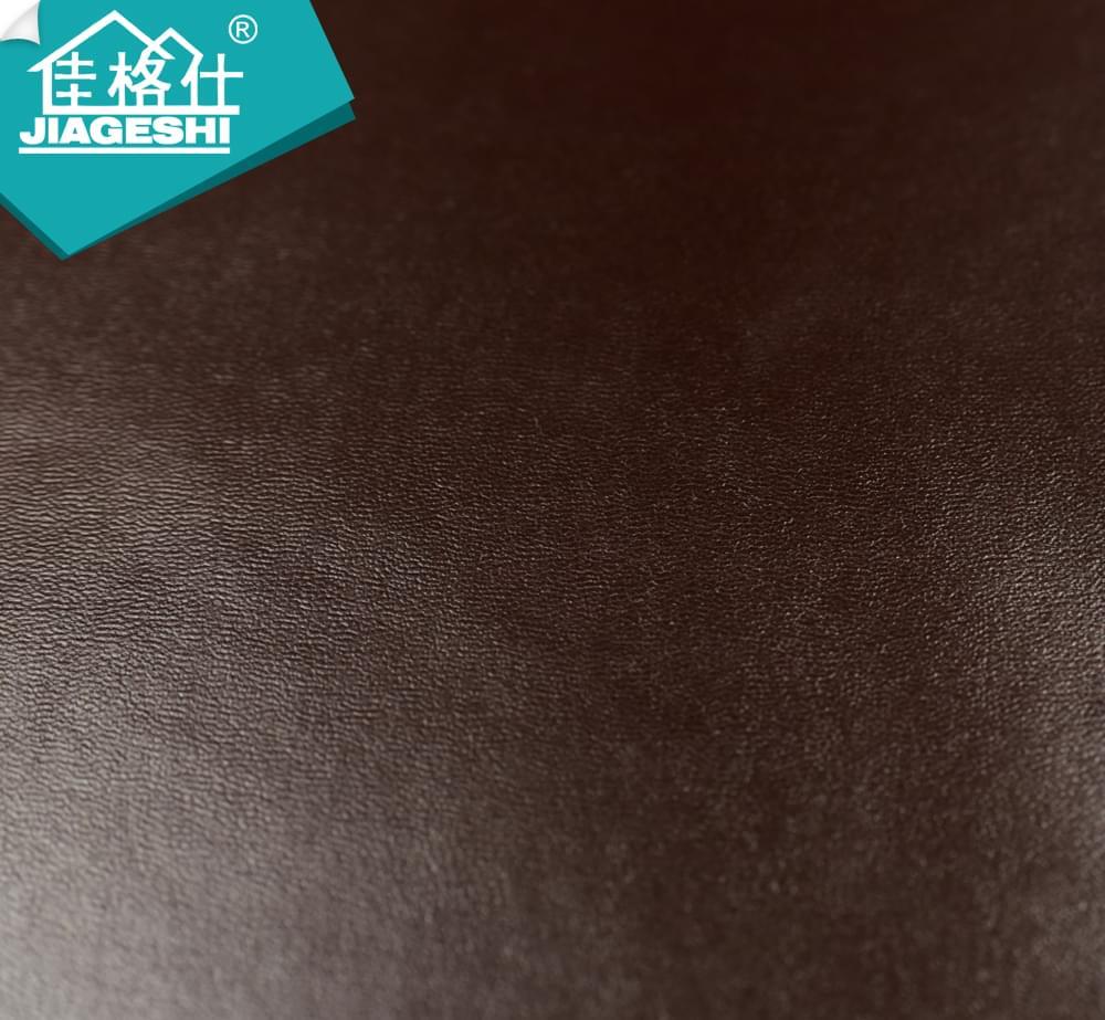 汽车内饰合成皮革面料1.2SA08701H