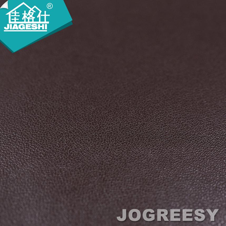 佳格仕品牌多用途PU皮革0.6SA02703F