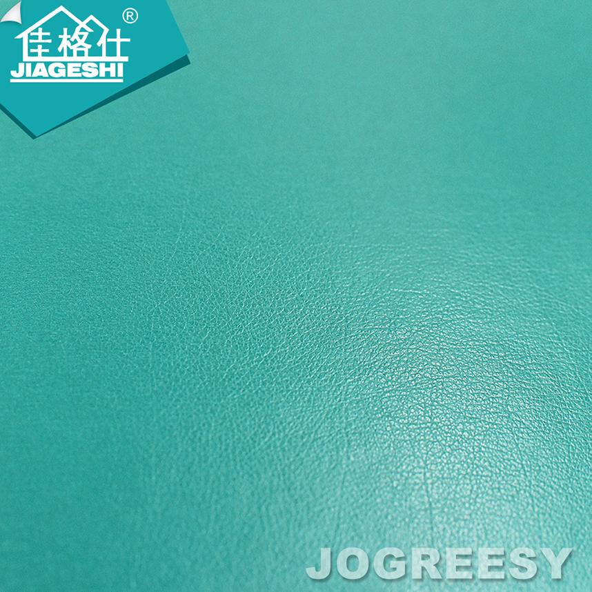 佳格仕零溶剂型PU皮革鞋箱包革0.7SA01501F