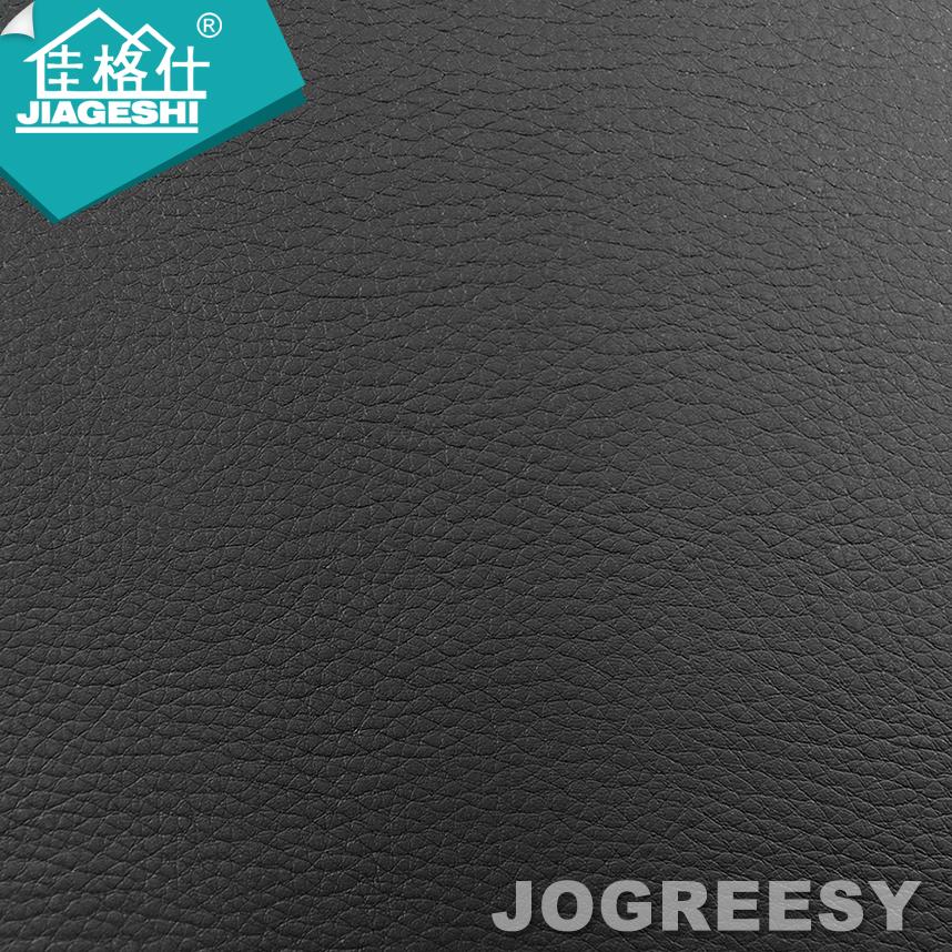 佳格仕品牌零溶剂型PU皮0.55SA13902A