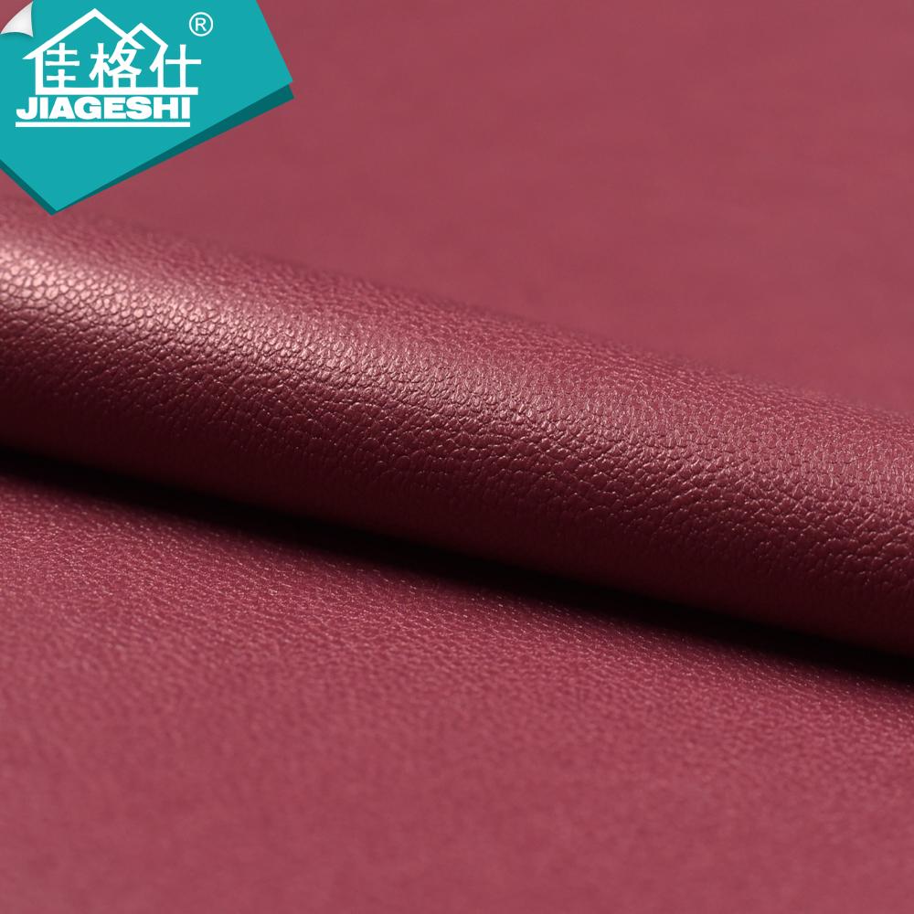 四面弹皮革中荔枝纹红色1.2SA02202H