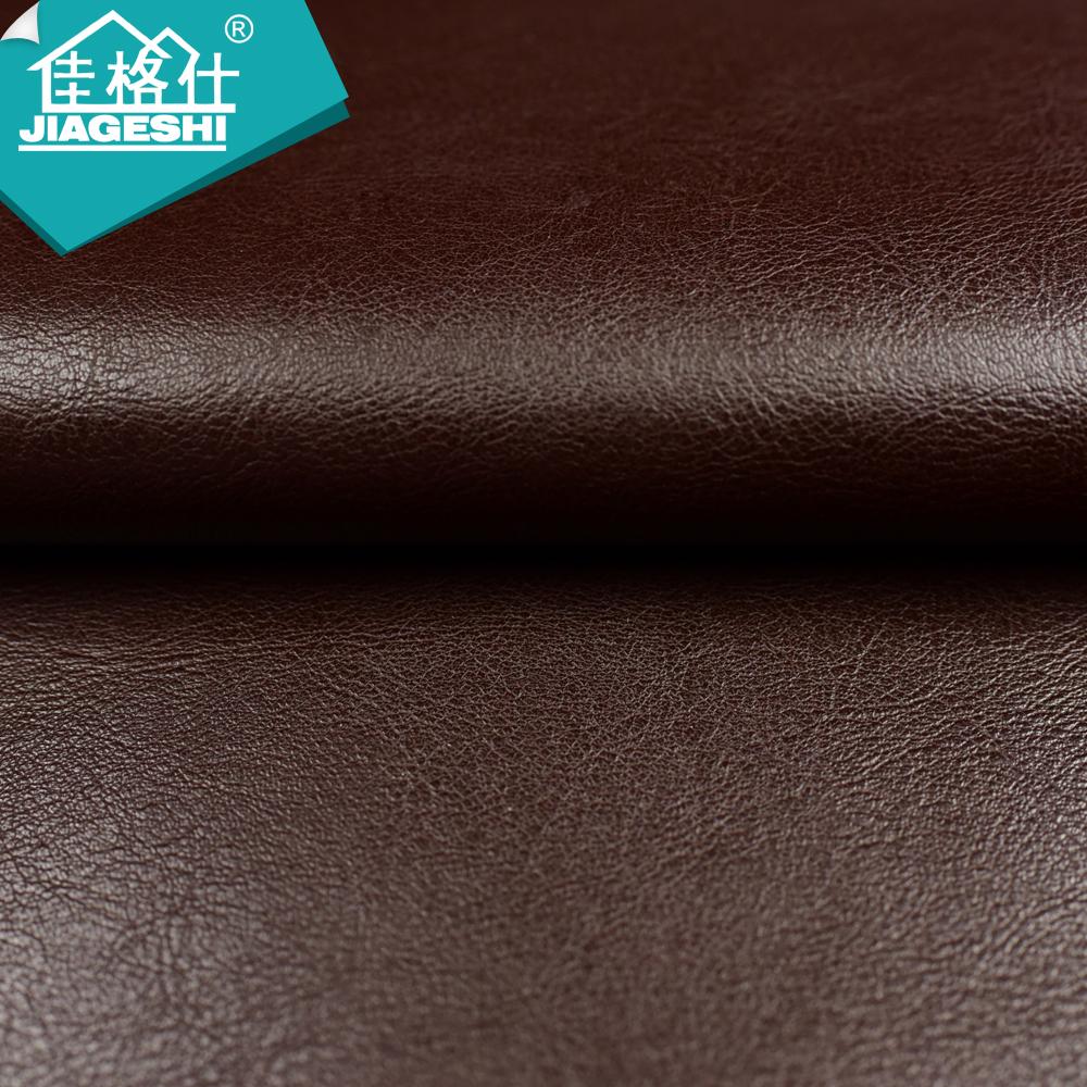 树皮纹绯色弹力布1.0SA19701H通用皮革