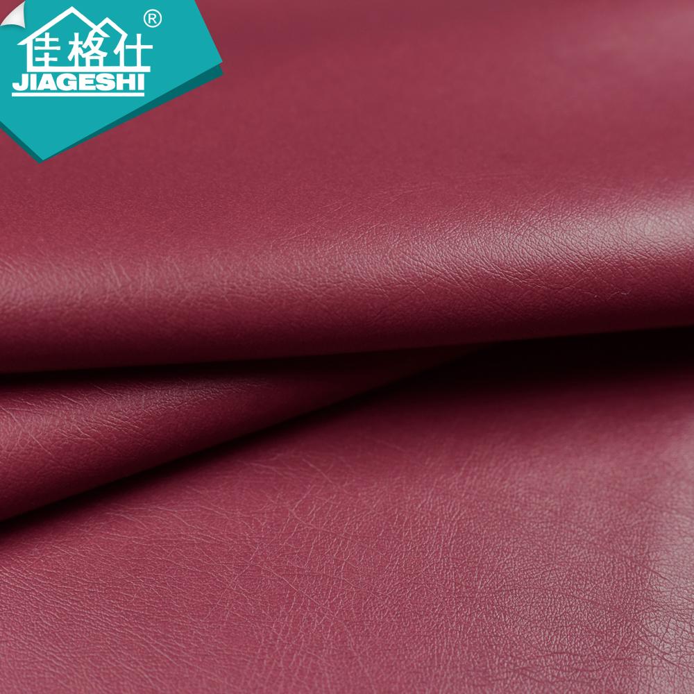 爆裂纹羊皮纹皮革红色弹力布PU皮1.2SA13201H
