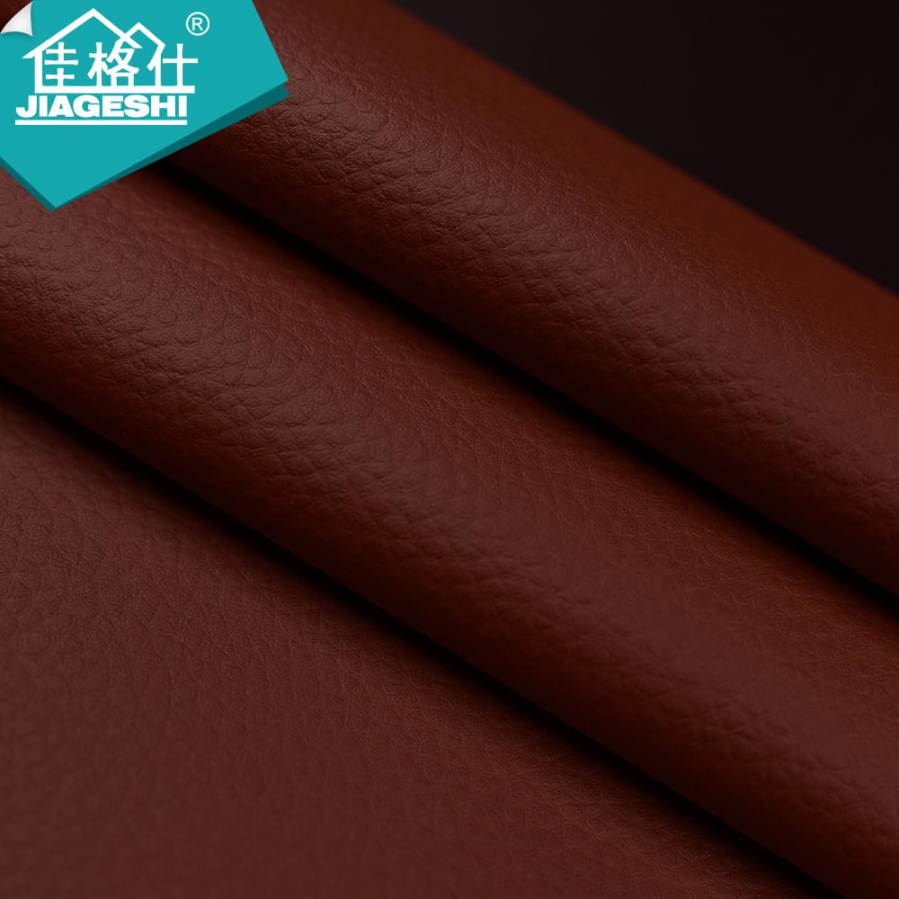 大荔枝纹PU红色PU革仿棉绒布0.85SA21208F