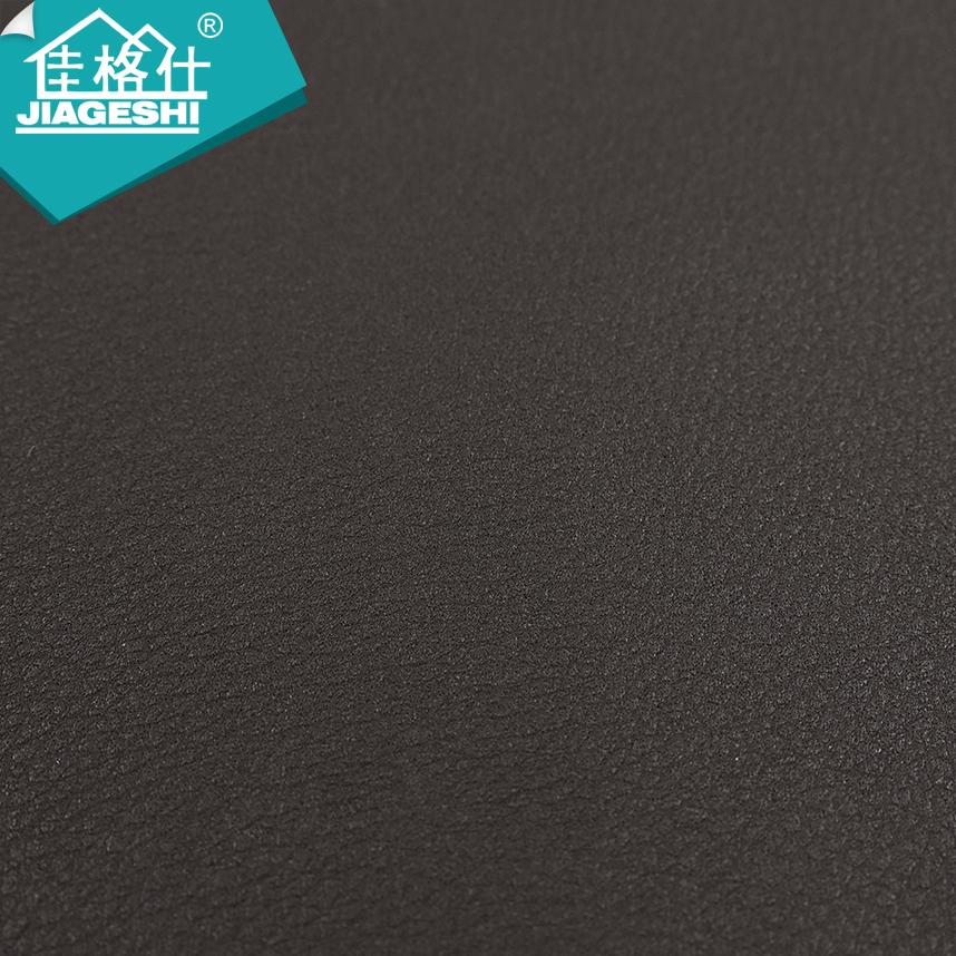 荔枝纹沙发PU皮革1.1SA17702H