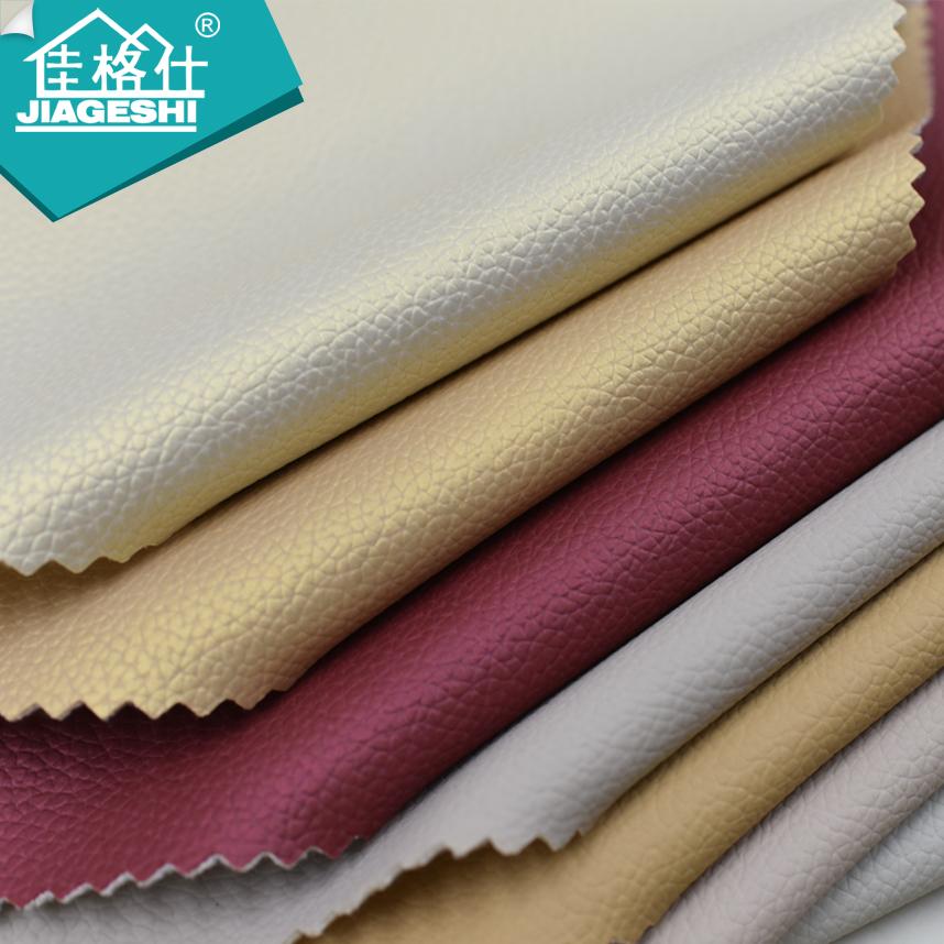 珠光特色软包装饰革#19