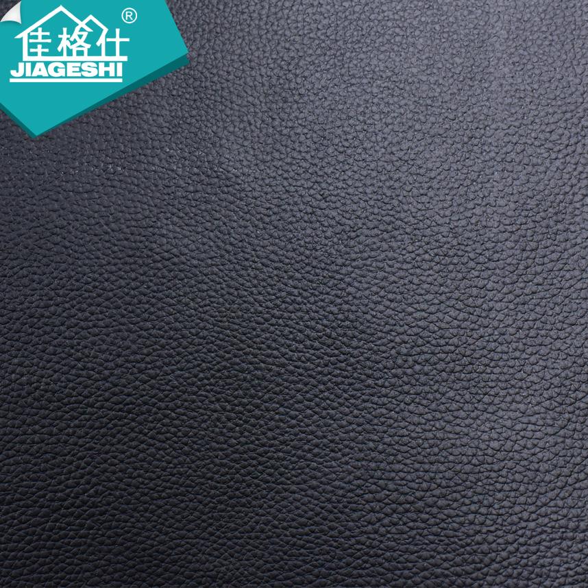 纯黑荔枝纹零溶剂PU革 0.85SA43901R