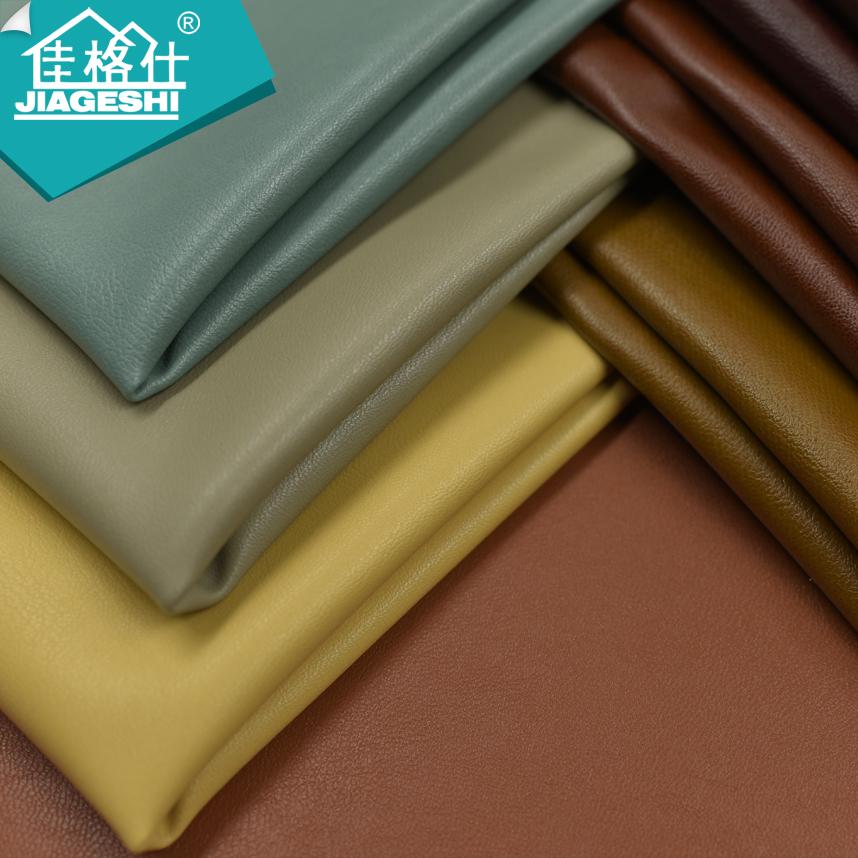 厂家直销双色皮纹PU革SA16034
