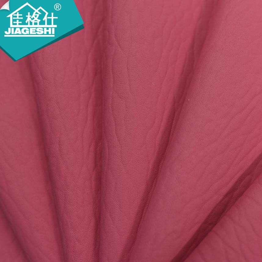 佳格仕PU皮纯色大象纹超强撕裂PU革1.0SAY14249R