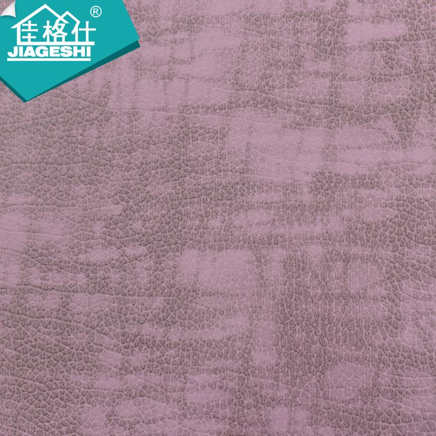双色弹力小荔枝纹PU皮革0.9SAY29429H2T6