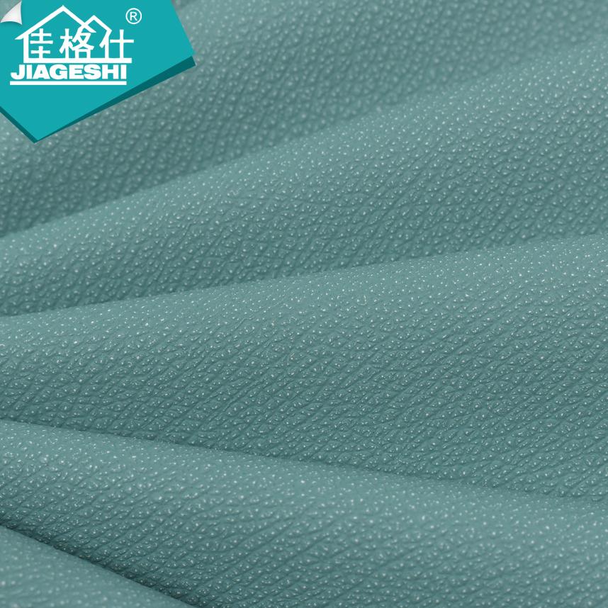 双色凸点淡蓝小荔枝PU皮革批发0.6SA04629AT