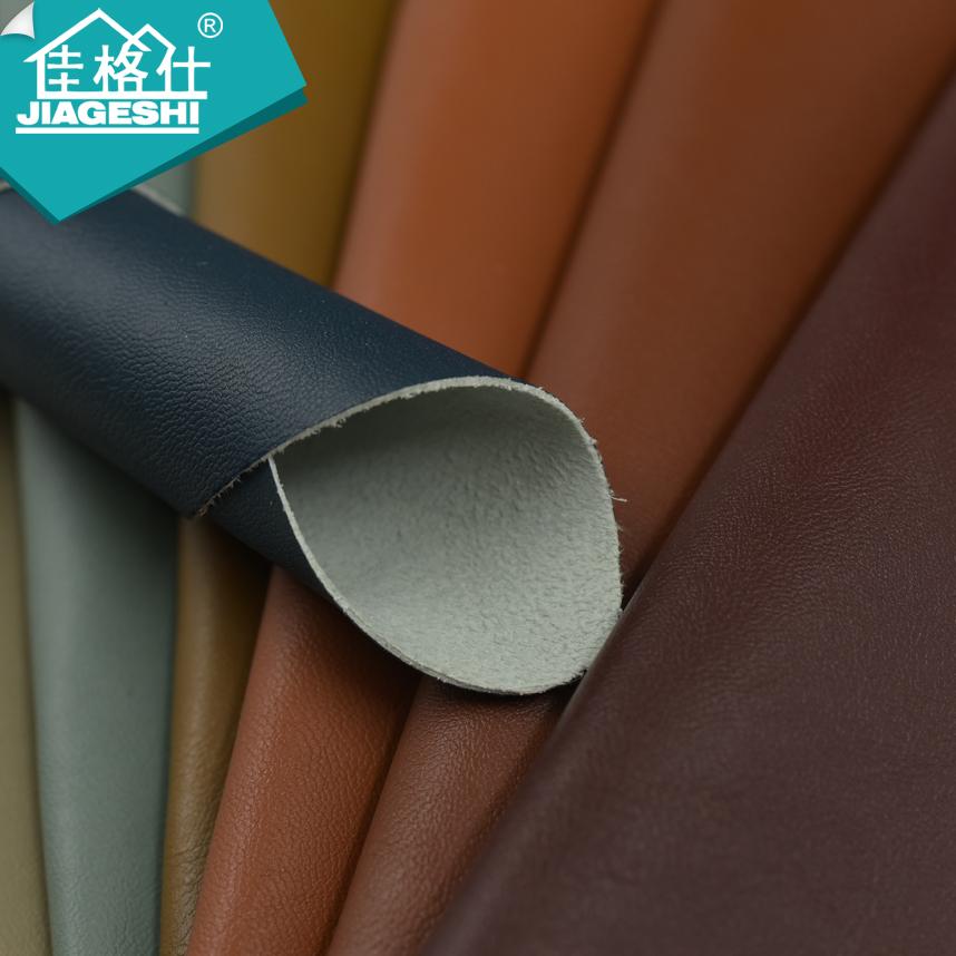 佳格仕环保超纤皮纹PU革SA160528 279
