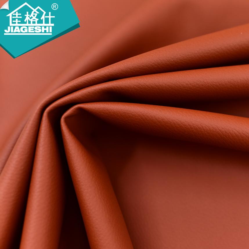 厂家直销1.1MM红棕色荔枝纹PU革1.1SA35769F
