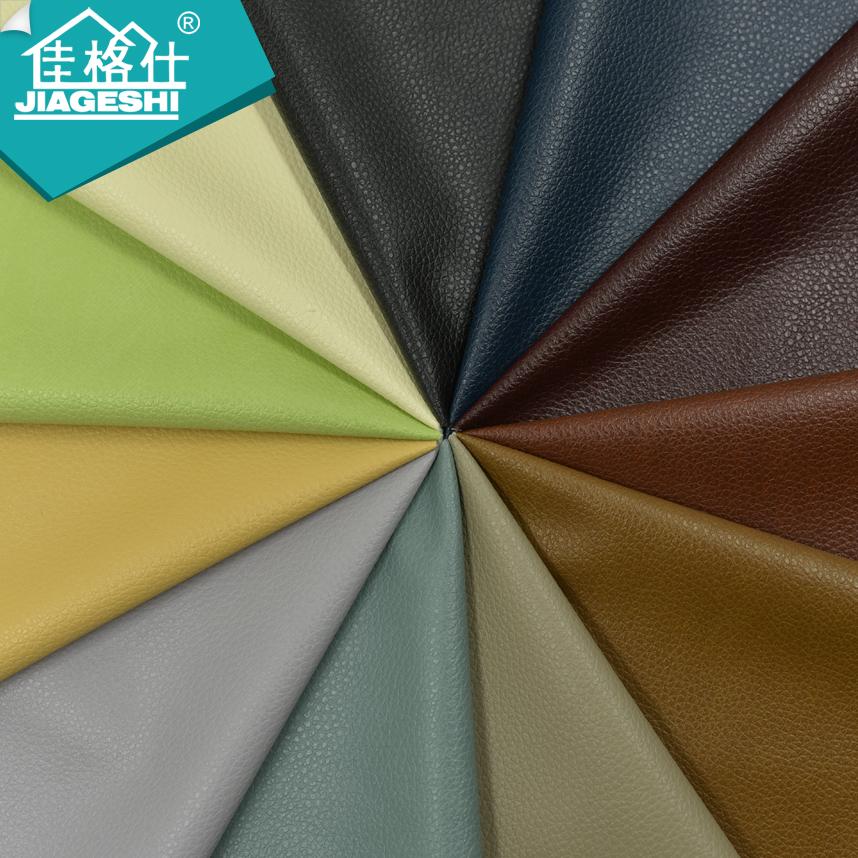 无溶剂双色荔枝纹超臻皮PU革SA16037