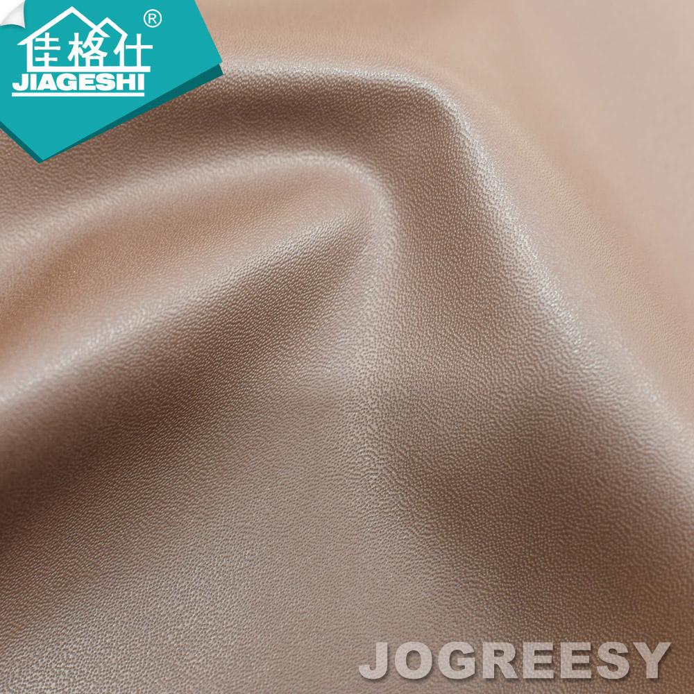 马沙拉蒂纹路超臻沙发革PU皮革1.0SA617117F